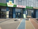 Аптека, проспект Генерала Ватутина на фото Киева