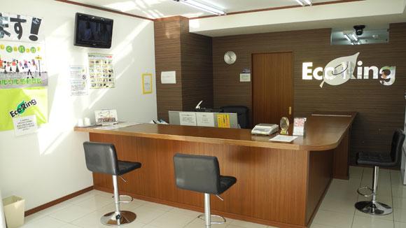 エコリング 大倉山店
