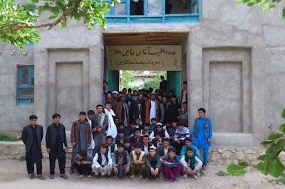مدرسه علمیه امام خمینی(ره)