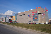 ALBI Shopping Mall, Pristina, Kosovo
