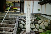 Kajoji Temple, Kani, Japan