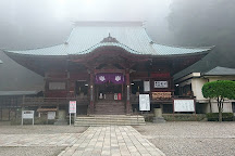 Seichoji Temple, Kamogawa, Japan