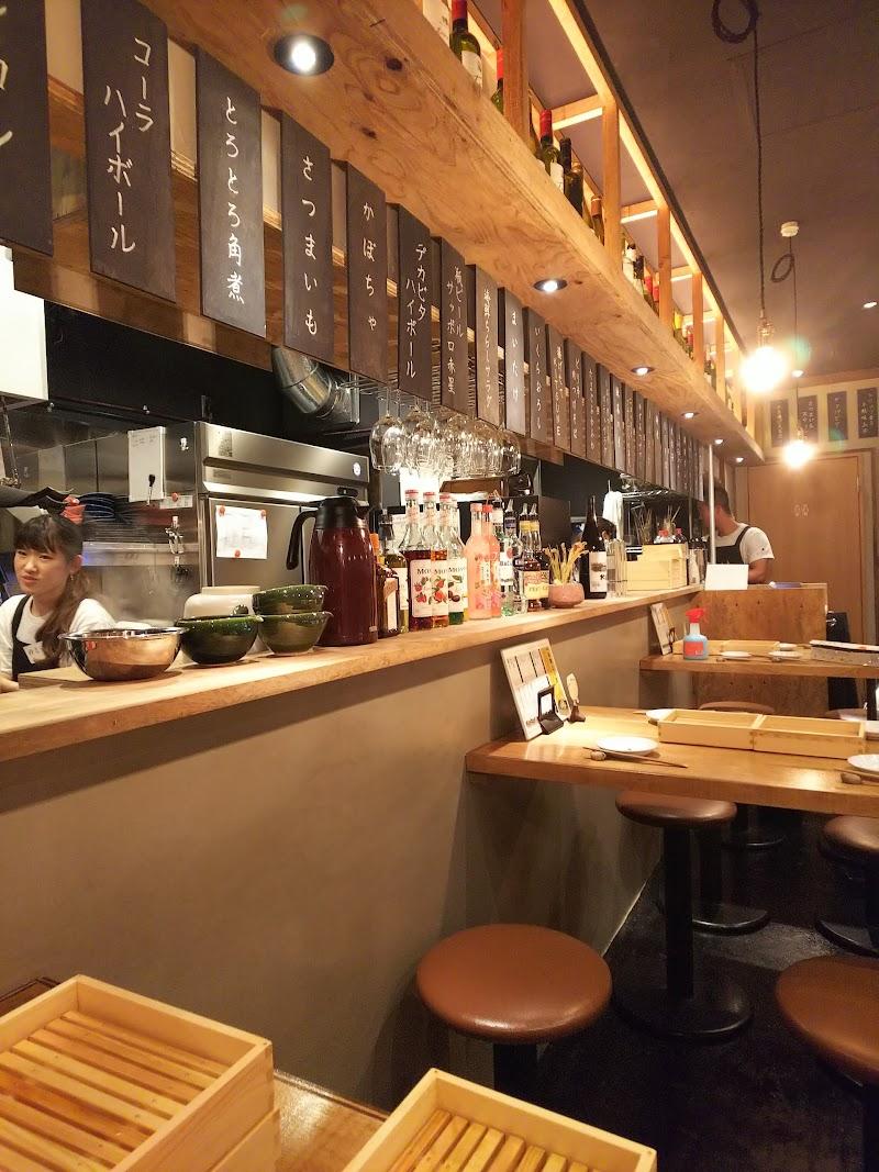 天ぷらスタンド KITSUNE 御器所店