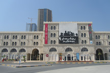 Al Qasba, Sharjah, United Arab Emirates