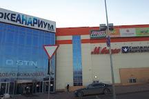 Komsomoll, Volgograd, Russia