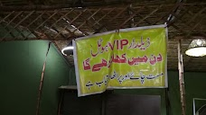 Zaildar VIP Sargodha