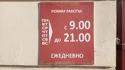 ТекстильТорг,, Лиговский проспект на фото Санкт-Петербурга