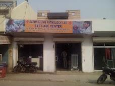 safdarjung pathology lab & eye care center