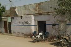 Baloch Colony Police Station