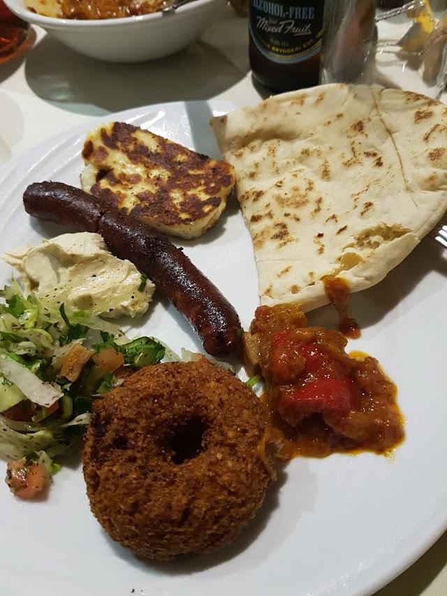 Yara Restaurant - Altrincham
