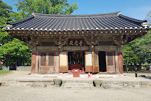 Bunhwangsaji (Bunhwangsa Temple Site), Gyeongju, South Korea
