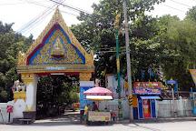 Wat Sing Khu Yang, Khok Samrong, Thailand