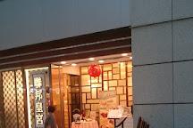 Citygate Outlets, Hong Kong, China