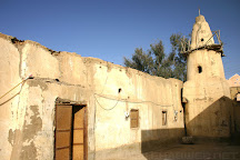 Bahrya Oasis, Giza, Egypt