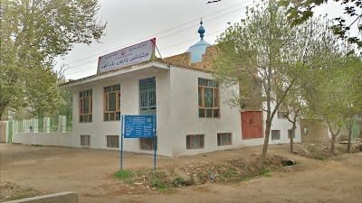 Masihs Pharmacy