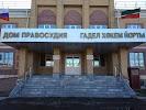 Нурлатский районный суд РТ