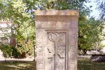 History Museum, Sisian, Armenia