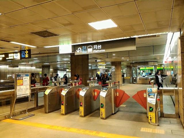 Chiang Kai-Shek Memorial Hall Station