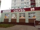 Юничел, улица 50-летия Магнитки на фото Магнитогорска