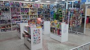 Грамотей, книжный канцелярский детский магазин игрушек