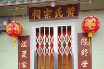 Pat Sin Leng Country Park, Hong Kong, China