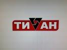 Титан Истаравшан на фото Истаравшана
