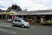 Takachiho Gamadase Market, Takachiho-cho, Japan