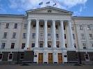 Администрация города Хабаровска, улица Дикопольцева на фото Хабаровска