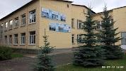 Детская школа искусств #1 им. Г.А. Бобровского, улица Горького на фото Сарапула