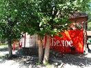 Красное&Белое, улица Белостоцкого, дом 7Б на фото Челябинска