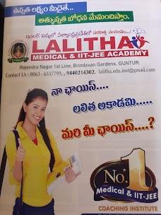 Lalitha Medical & IIT-JEE ACADEMY guntur