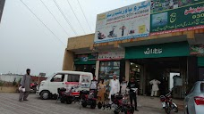 Agro power Machinery store lahore