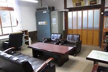 Fukiya Elementary School, Takahashi, Japan