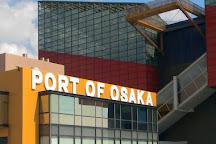 Tempozan Market Place, Osaka, Japan