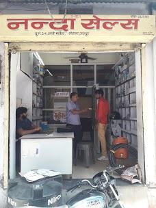 Nanda Sales jaipur
