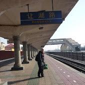 Железнодорожная станция  Daqing West