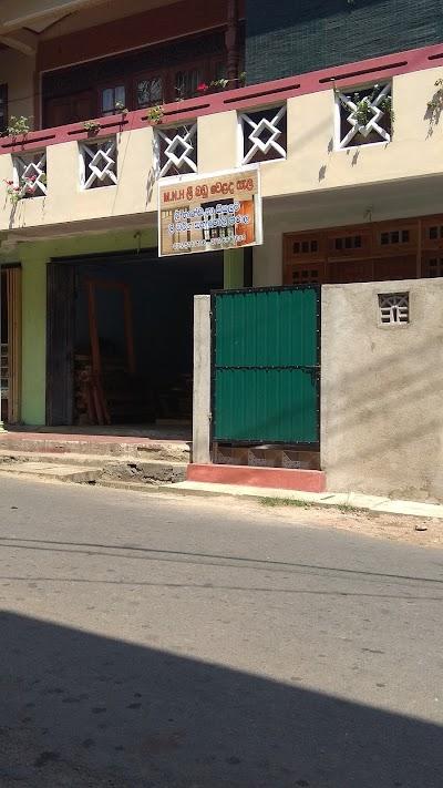 M N H Lee Badu, Central, Sri Lanka | Phone: +94 75 511 1186