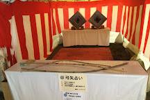 Kushihiki Hachiman-gū Shrine, Hachinohe, Japan