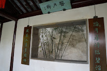 Yipu Garden, Suzhou, China