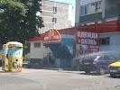 Обувь, улица Васильева, дом 47 на фото Ставрополя