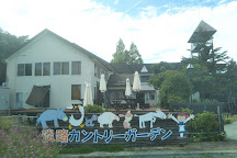 Awaji Country Garden, Awaji, Japan