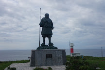 Cape Benkei, Suttsu-cho, Japan