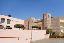 State Museum Bhopal, Bhopal, India