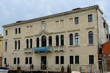 Museo del Vetro, Murano, Italy