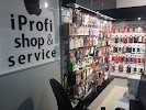 iPROFi Shop&Service, улица Володи Головатого на фото Краснодара