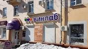 ВинЛаб, улица Ленина на фото Хабаровска