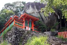Kamikura Shrine, Shingu, Japan