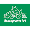 Велопрокат №1, Греческая улица на фото Таганрога