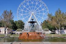 Park of Revolution (Park Oktyabrskoii Revolutsii), Rostov-on-Don, Russia