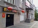 Best House, улица Тургенева на фото Хабаровска